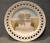 Holcombe Ribbon Plate CC96 & Commemorative